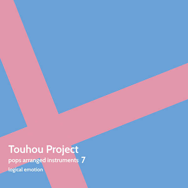 Touhou Project  pops arranged instruments7