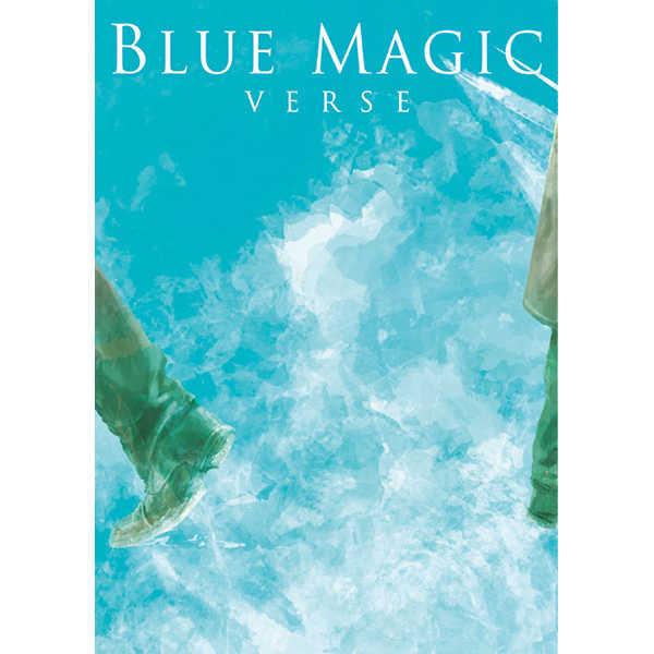 Blue Magic Verse [異時空ラヂヲ(あけび)] 血界戦線