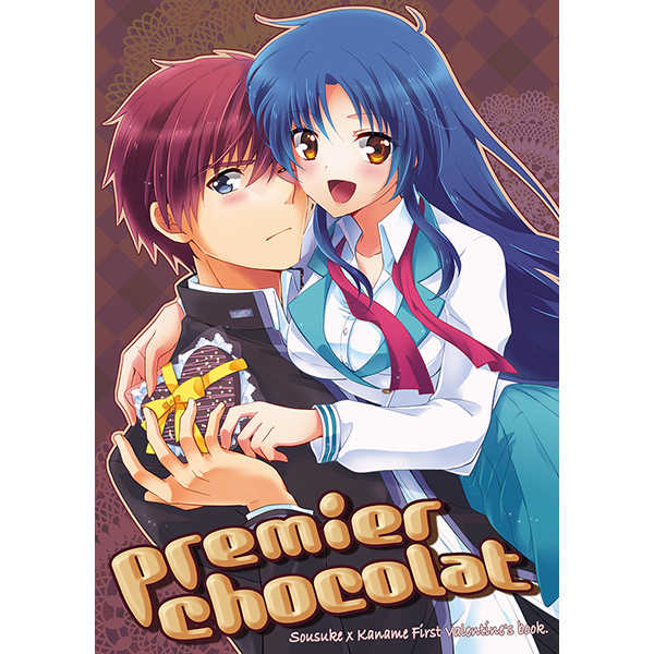 premire chocolate