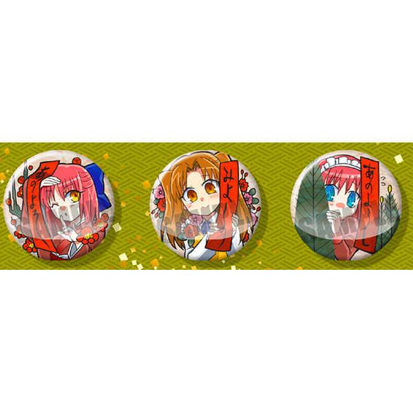 花札風 月姫・MB缶バッジ2 [Bad Quarto(灯屋駆舞)] 月姫