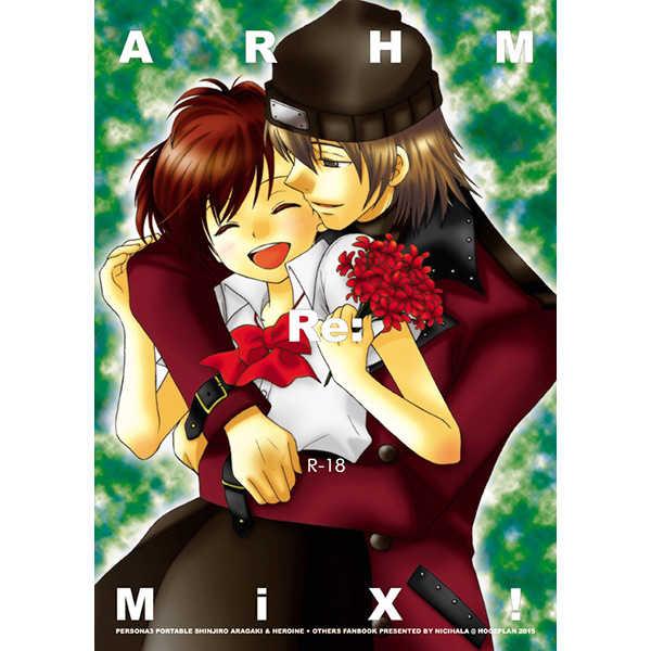ARHM Re:MiX!