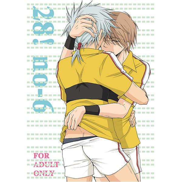 28!no-6 [スーパーベイビーズ(井ノ本リカ子)] テニスの王子様