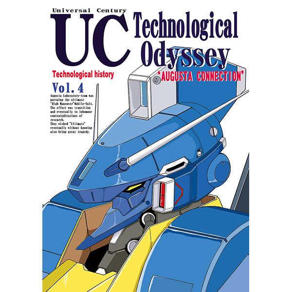UC Tecechnological odyssey vol.4 [流星改(KAZ)] ガンダム
