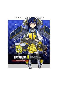 HAYABUSA2 HARDWARE MEMORANDUM