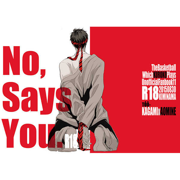 No Says You