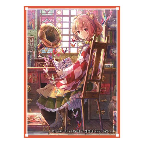 カードスリーブ第29弾「小鈴」 [逸遊団(藤ちょこ)] 東方Project