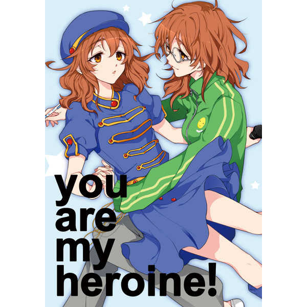 you are my heroine! [44(ヨシカワ)] THE IDOLM@STER CINDERELLA GIRLS