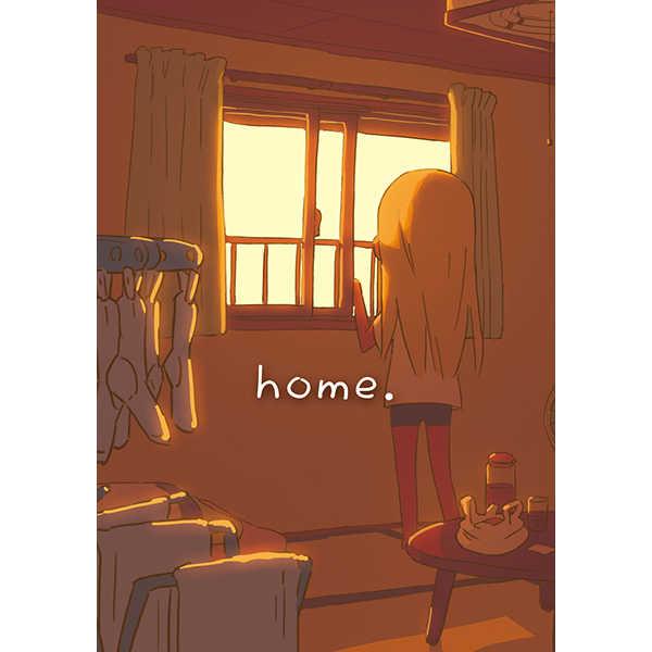 home. [ringo_BB(えびねら)] THE IDOLM@STER CINDERELLA GIRLS