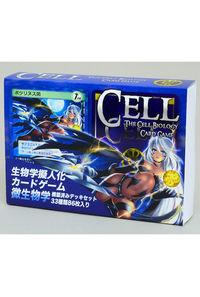 生物学TCG『CELL』微生物学分野構築済みデッキセット