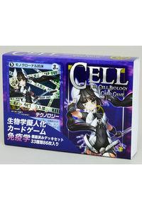 生物学TCG『CELL』免疫学分野構築済みデッキセット