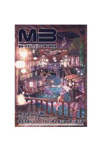 M3-2015秋カタログ