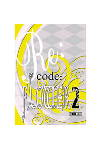Re:code:Flower2