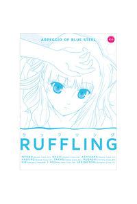 RUFFLING