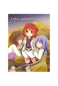 Late autumn -アキノクレ-
