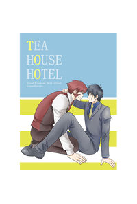 TEA HOUSE HOTEL