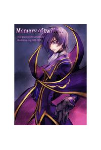 Memory of twilight