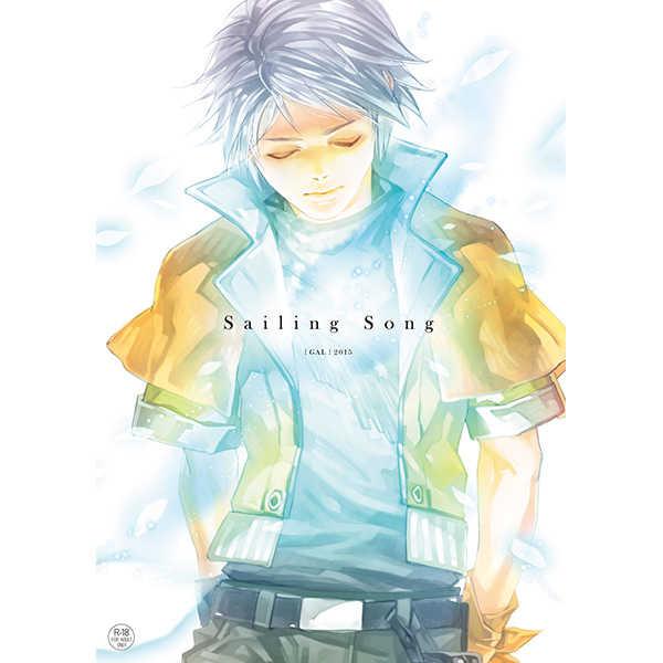 Sailing Song [GAL(いちこ)] ファイナルファンタジー