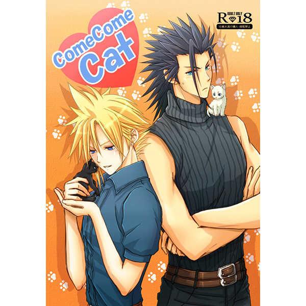 Come Come Cat