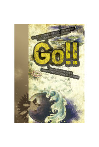 【ロココ&若神子ルーツアンソロジー】GO!!