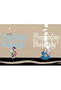 Rhapsodian Rhapsody