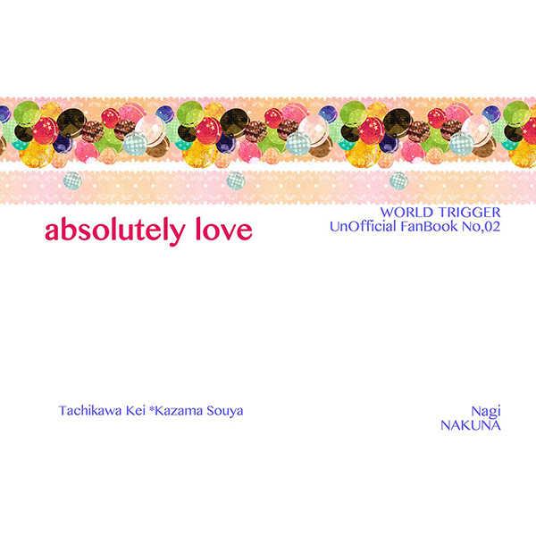 absolutely love [泣くな(ナギ)] ワールドトリガー