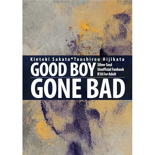 GOOD BOY GONE BAD [in blue(ミヤオユノ)] 銀魂