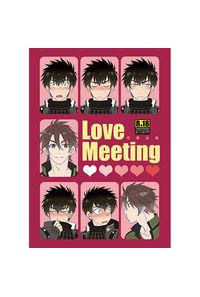 Love Meeting