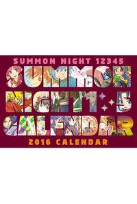 サモンナイト2016カレンダー