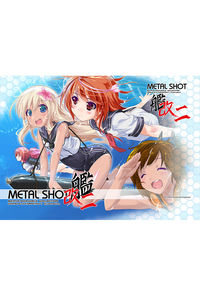 METAL-SHOT艦改二