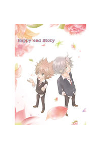 Happy end Story