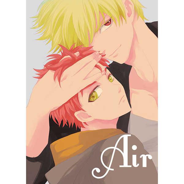 Air [どくぬま(マーブル)] Fate