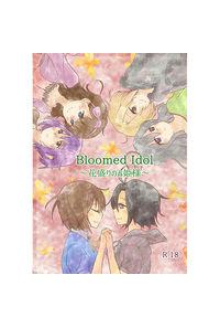 Bloomed Idol ~花盛りのお姫様~