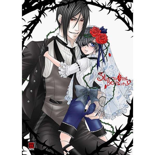 Sleeping Beauty [Joker Jr.(松本 龍一)] 黒執事