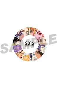 Dプチ!開催記念カレンダー