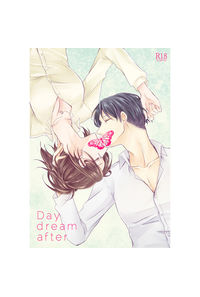 Day dream after