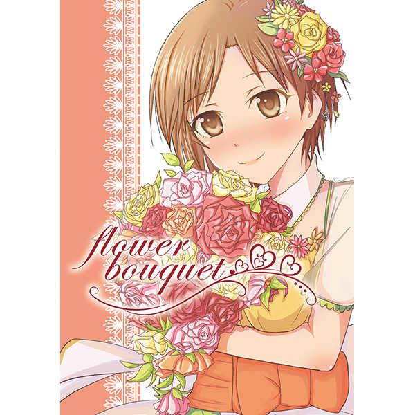 Flower bouquet [MoratoriuM(皓太郎)] THE IDOLM@STER CINDERELLA GIRLS