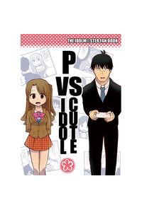 P vs Cute IDOL