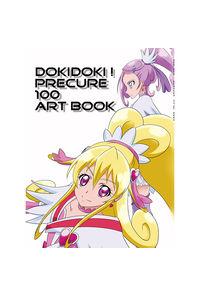 DOKIDOKI! PRECURE 100 ARTBOOK