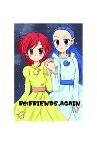 Re;FRIENDS,AGAIN