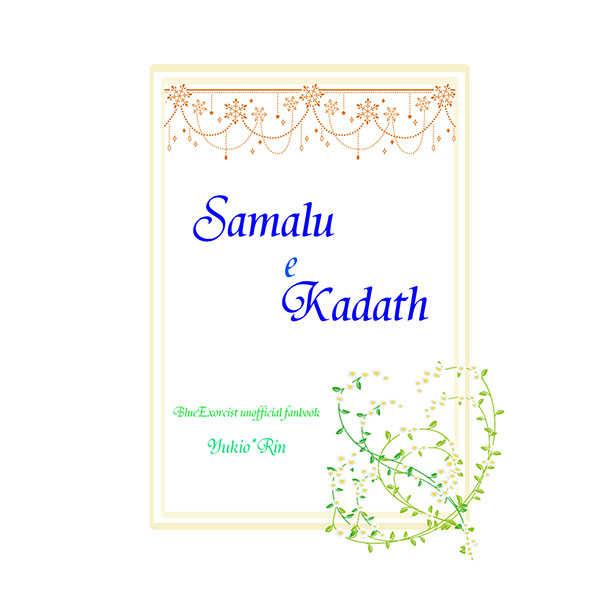 Samalu e Kadath [うみほし(上野海月)] 青の祓魔師
