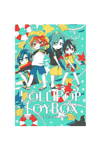 Lolli Pop Toy Box―series 3 the summer vacation!