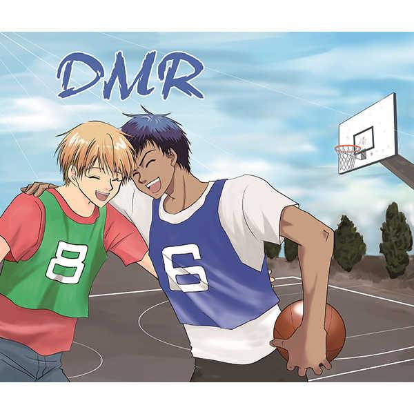 DMR [すたこね(あやりん)] 黒子のバスケ
