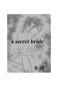 a secret bride