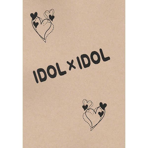 IDOL×IDOL [Rabbit hutch(水萌)] 弱虫ペダル