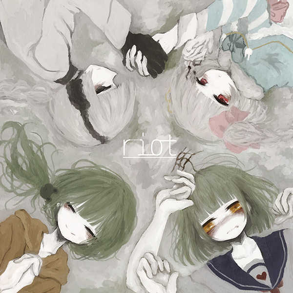 riot【オマケ無】