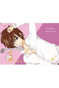 honey×bitter