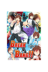 BREAK × BANG!!