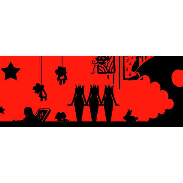 美術館OPPテープ(赤×黒) [裏aiueo(manzi)] Ib