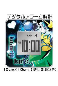 東方デジタルアラーム時計【古明地こいし】