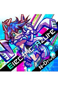 Electric Azule